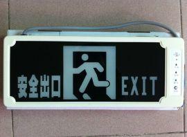 桂安牌安全出口灯 PA-BLZD-I1LROE2W疏散标志灯 LED诱导灯 应急灯