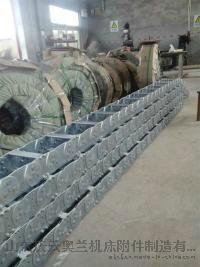 山东庆云奥兰机床附件制造有限公司生产65型钢铝拖链