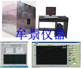 牟景品牌MU3074电缆或光缆燃烧烟密度试验机