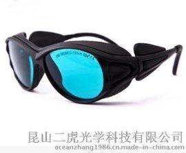 工厂专用190-380和600-760nm 蓝紫激光器 氦氖激光器防护眼镜