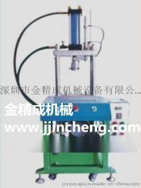 油压铆接机|液压直铆机|铆接液压机