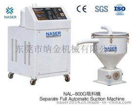 全自动真空填料机,自动上料机,分体式吸料机,独立式吸料机