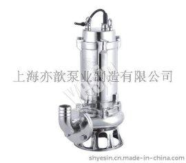 WQ(D)-S国际法兰不锈钢精铸水排污泵/鱼缸潜水泵/潜水电泵
