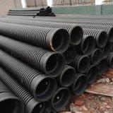 鄧權**HDPE雙壁波紋管廠家直銷HDPE雙壁波紋管環鋼度SN8 DN200