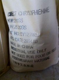 直接冻黄G,直接艳黄,Chrysophenine, Directyellow12