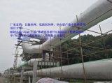 厂家直销热电联产集中供热管网项目  耐低温铝箔玻纤反射层110g/M2