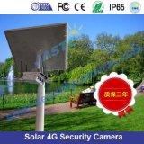 监控用太阳能板发电系统