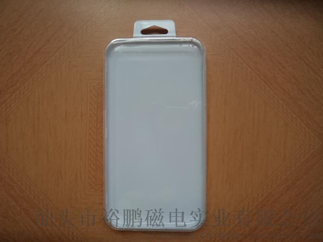 ps手机壳包装盒苹果5s包装盒手机壳白色底包装盒