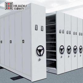 花都 智能密集架 电动 档案密集柜不锈钢 厂家定制 移动密集柜