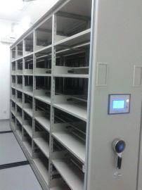 内蒙古智能密集柜生产厂家
