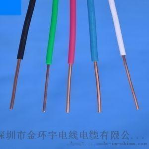 金环宇电线电缆单芯BV 35mm2电源线 金环宇电线电缆
