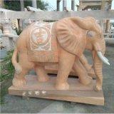厂家供应 晚霞红石雕大象 石材大象定做 曲阳石雕