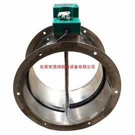 VCD-2 不銹鋼圓形電動風量調節閥