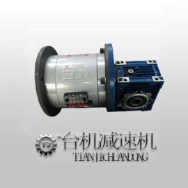 NMRV减速机带双法兰离合刹车器组合-厂家价格