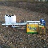 志成农用热力烟雾机120型手提式汽油水雾弥雾机果树打药机