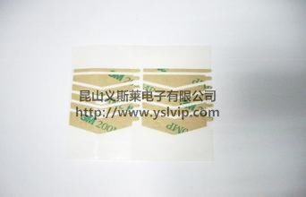 特价销售-美国3M9495MP-透明高粘双面胶