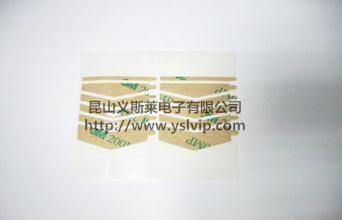 特價銷售-美國3M9495MP-透明高粘雙面膠