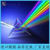 深圳鐳射分束合光鏡專業製造商