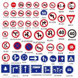 西安驾校标志牌制作厂家 西安停车场标志牌制作加工厂