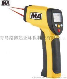 青岛路博CWH600本质安全型红外测温仪600° 非接触式高精度红外温度检测仪器