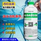 臺灣西伯氯霸遊泳池除藻劑  遊泳池水處理藥劑 泳池殺菌劑  泳池消毒劑