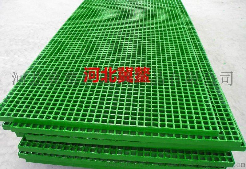 河北玻璃鋼 防滑玻璃鋼格柵 填充飽滿優質玻璃鋼格柵
