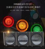 扬州弘旭照明公司销售交通信号灯车道通行信号LED红黄绿灯