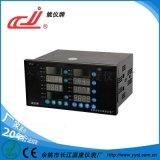 姚仪牌XMT-JK818系列万能输入型8通道控制智能温控仪可带报警通讯