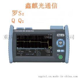 日本横河AQ1000光时域反射仪全新上市