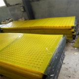廠家生產 耐磨篩板 粉碎機篩網  品質優良