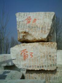 晚霞红荒料 国产大理石 毛料石厂家直销 可混批