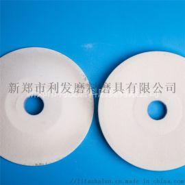 厂家直销 碟形砂轮白刚玉 陶瓷碟形白钢玉砂轮片
