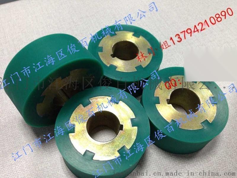 防水鞋壓膠機專用矽膠輪