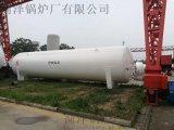 菏泽锅炉厂有限公司100立方LNG液化天然气低温储罐