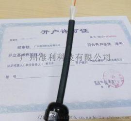 多模光纤HITRONIC 4G 62,5/125