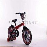 运燚儿童自行车小孩岁女童车男孩宝宝脚踏单车子