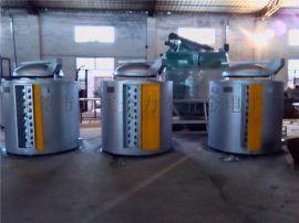 立式固定式铝合金熔化炉 密封式铝水式保温