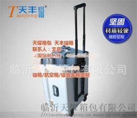 爆款铝合金拉杆箱行李箱旅行箱  铝箱定制