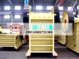陶粒砂生产线设备hxjiqi.com