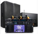 獅樂 AV2080/BM25專業大型戶外舞臺功放音響組合套裝系統