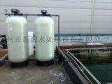 选择新源选择专业新源全自动软化水设备