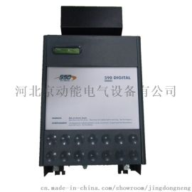 SDD590直流调速器