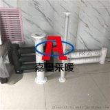 翅片管散熱器廠家價格嘉奧採暖