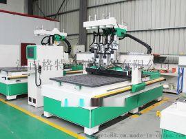 四工序板式家具雕刻机,四工序开料机家具生产线