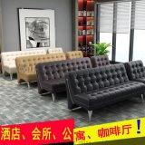 小戶型辦公室沙發皮藝辦公沙發簡約休閒辦公沙發