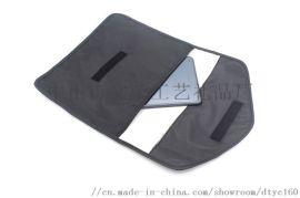 防辐射手机袋 手机信号  袋