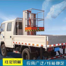 济南厂家供应车载铝合金式液压升降平台 电动升降机
