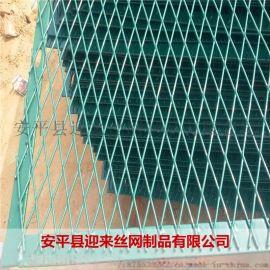 喷塑钢板网 钢板网护栏 镀锌钢板网