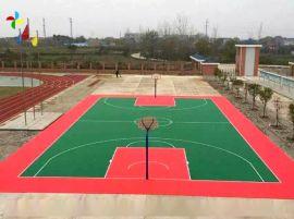 益阳社区塑胶篮球篮球场施工-厂家免费设计方案图