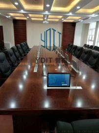 专业研发生产无纸化会议系统